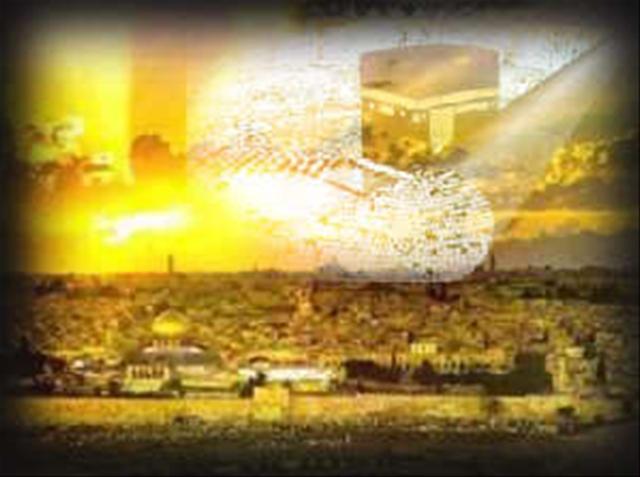Călătoria nocturnă și ascensiunea la ceruri a Profetului Muhammad